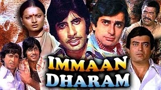 """Immaan Dharam"" 