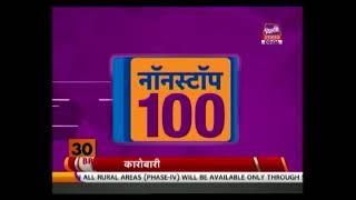Non-Stop 100: Heavy Rains Lash Delhi-NCR, Bring Relief From Heat