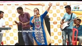 Timsy Bhullar | Live Video Performance Full HD Video 2017 (Punjabi Mela Akhada)