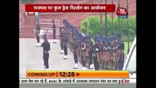 Ram Nath Kovind To Be 14th President Of India, To Take Oath On July 25