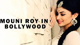 Mouni Roy In Bollywood | Mouni Roy To Debut With Akshay Kumar In Gold