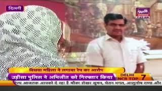 दिल्ली में 100 चौराहों पर शुरू होगा खास मुहीम   Dilli 7 Baje