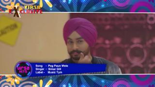 Peg Paun Wele - Simar Gill | New Punjabi Songs 2018 | Latest Punjabi Songs 2018 | Music Tym