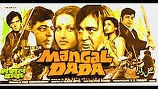 Mangal Dada | Action Movie | Sunil Dutt, Amjad Khan ,Reena Roy, Sarika