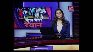 Humari Dilli: Ryan School Reopens Today After Murder Case, Only 250 Kids Attend