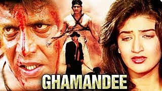 घमंडी - Ghamandee | Action,Drama Movie | Sarika, Mithun Chakraborty, Ranjeet