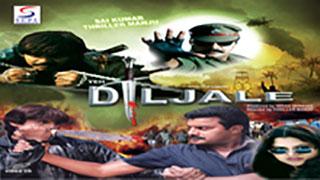 Dil Jale