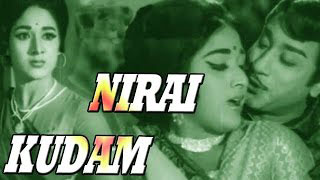 Tamil Movie | Niraikudam | Classical Blockbuster Full Movie