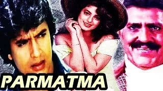Parmatma | Full Hindi Action Movie | Mithun Chakraborty | Juhi Chawla | Amrish Puri