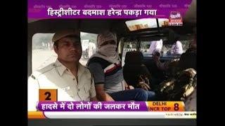 मेहरौली-फतेहपुर रोड पर पोलिस और बदमाशों के बीच मुटभेड़