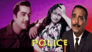 Police│Full Hindi Movie│Pradeep Kumar, Madhubala