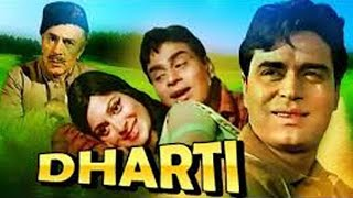 Dharti   Full  Hindi Movie   Rajendra Kumar,Waheeda Raheman