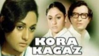 Kora Kagaz | Award Winning Hindi Movie | Vijay Anand | Jaya Bhaduri