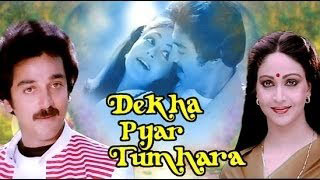 Dekha Pyar Tumhara Hindi Full Movie Movie || Hindi Movie