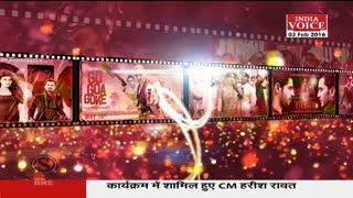 special show-picture abhi baki hai