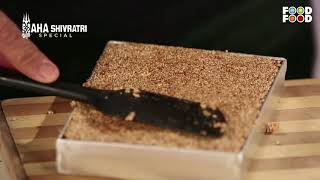 Rajira Peanut Chikki | Maha Shivratri | Chef Harpal Singh Sokhi | FoodFood
