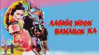 Aashiq Hoon Baharon Ka    Classic Hindi Movie    Rajesh khanna, Zeenat Aman, Danny Denzongpa