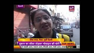 पू्र्वी दिल्ली में लगे कूड़े के ढ़ेर, लोग परेशान