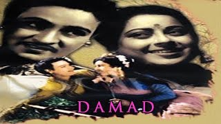 Damad | Full Hindi Movie | Popular Hindi Movies | Bhagwan , Krishna Kumari