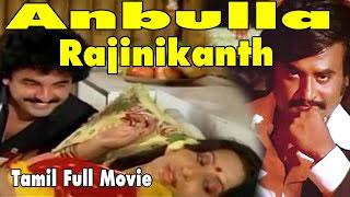 Anbulla Rajinikanth   Latest Tamil Rajnikanth Blockbuster Movie