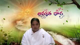 Amritdhara | Ep 20 | Bhakti   Gyanam   Vyragyamu Balance | Parvati Behn