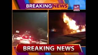 Detailed Report On The Fire Accident On DND Flyway | Breaking News