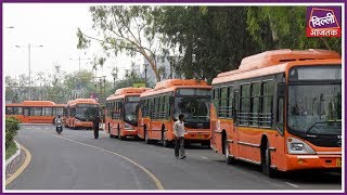 CCTV Cameras, Panic Buttons In Over 6000 DTC Buses To Cost Rs 140 crore to Delhi Govt