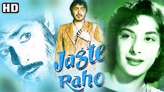 Jagte Raho | Full Hindi Movie (HD) | Super--Hit Hindi Movies | Nargis , Raj Kapoor Kapoor