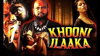 """Khooni Ilaaka"" | खूनी इलाका | Full Hindi Movie | Arif Khan, Anil Nagrath, Jyoti Rana"