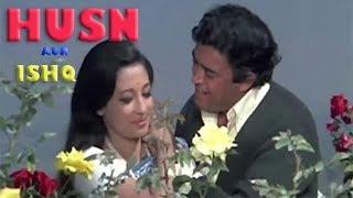 HUSN Aur ISHQ   Super-Hit Movie   Sanjeev Kumar, Jeevan, Sabina