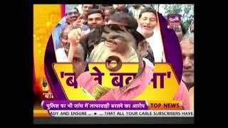 Kapil Mishra's Parody Version Of 'Sonu Song' As Birthday Gift To Kejriwal
