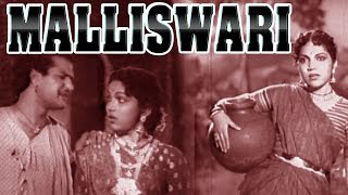 Telugu Classical Romantic Blockbuster Movie | Malliswari