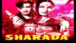 Sharada Full Movie | Raj Kapoor, Meena Kumari | Romantic Bollywood Movie