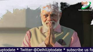 HBD MODI |भाजपा कार्यकर्ताओं ने दी प्रधानमंत्री मोदी को 71 वें जन्मदिन पर बधाई। Delhi Uptodate