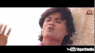 Shikava Kare Ham Kisko Ye - Jagdish Thakor New Hindi Shayari
