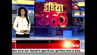 India 360 Delhi Budget Hikes Entertainment Tax By Twofold
