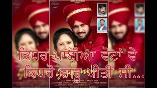 Sarpanchi | Letast Punjabi | Hakam Bakhtriwala Ft. Daljeet Kaur | New Punjabi Songs 2019
