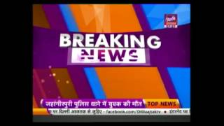 Dilli 7 Baje: Two Groups Clash In A Road Rage Case, Damage Police Vehicle