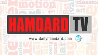 Hamdard News