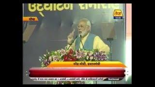 Khabar Dopahar | Blue Economy Will Boost Growth in Future: PM Modi in Dahej