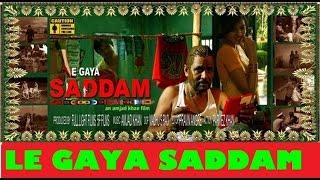 Le Gaya Saddam 2012 Full Hindi Movie | Hindi Movies 2012 Full Movie | Muslim Marriage and Divorce