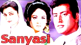 """Sanyasi"" 