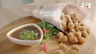 Watch mushroom popcorn with honey garlic sauce namkeen nation mushroom popcorn with honey garlic sauce namkeen nation chef rakesh sethi foodfood forumfinder Image collections