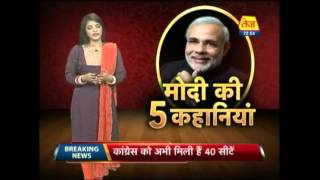 Time Machine: Narendra Modi's Five Stories