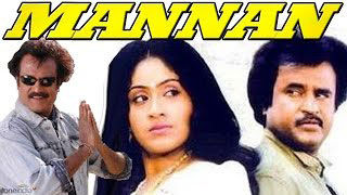Tamil Movie | Mannan | Rajinikanth Starer Romantic