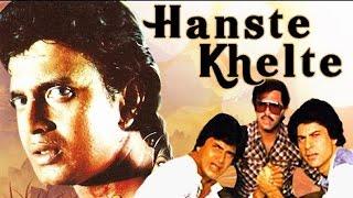 Hanste Khelte | Full Hindi Movie | Mithun, Vinod Mehra,Zarina Wahab