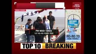 PM Modi Takes First Ro-Ro Ferry Ride