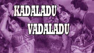 Telugu Classical Blockbuster Full Movie | Kadaladu Vadaladu