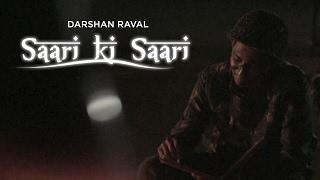 Saari Ki Saari - Darshan Raval   Valentine's Day Special 2017