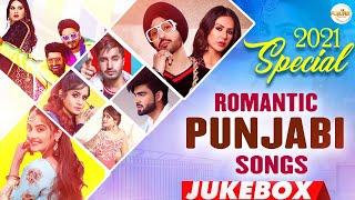 Romantic Punjabi Songs Jokebox - Latest Punjabi Song 2021 - Punjab Records   Punjabi Song 2021